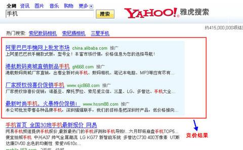 Yahoo推�V